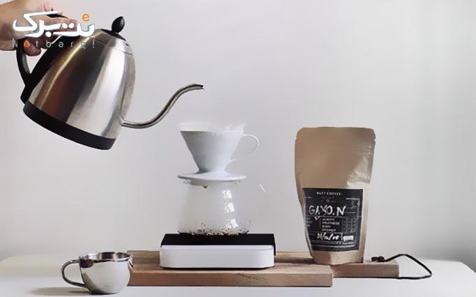 قوری قهوه 500 میلی لیتری از فروشگاه آروگو 2