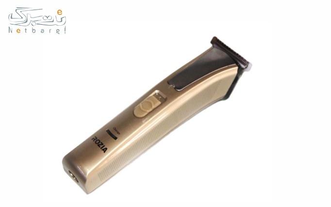 ریش تراش رزیا مدل HQ230 از فروشگاه میلانا