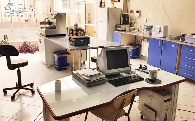 انجام تست چکاپ کامل در آزمایشگاه برهان