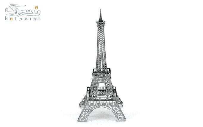 پازل سه بعدی فلزی کد 1001 از فروشگاه ایران پازل