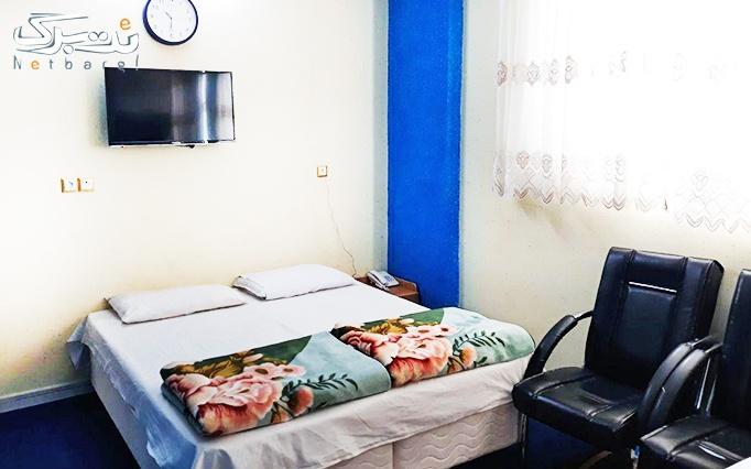 اقامت در خانه مسافر گل های محمدی