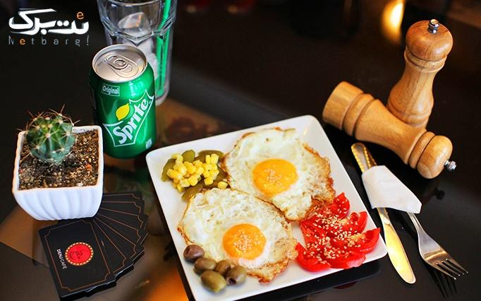 کافه دنج با منوی باز صبحانه