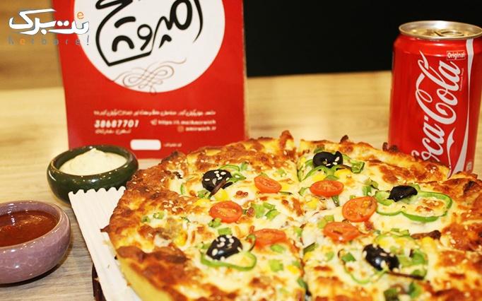 فست فود امیرویچ با منو باز انواع پیتزا