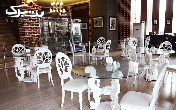 رستوران سنتی باراد با غذاهای متنوع
