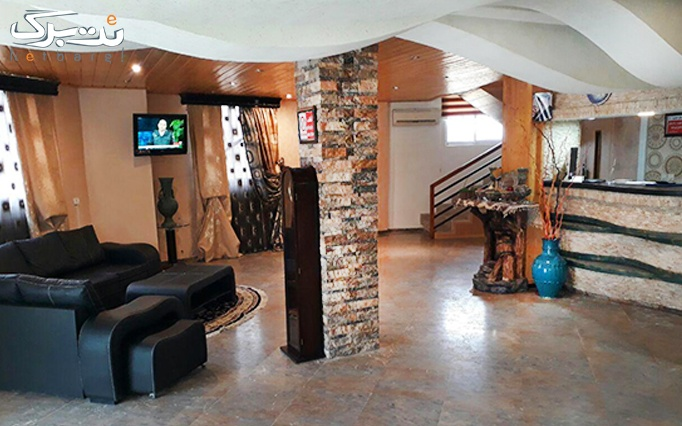 استراحت و تفریح در هتل ساحلی سمنگان