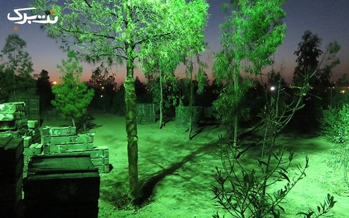 ورودی باشگاه پینت بال جنگلی کوهستان