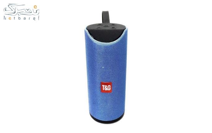 اسپیکر بلوتوث TC113 از فروشگاه پروانی