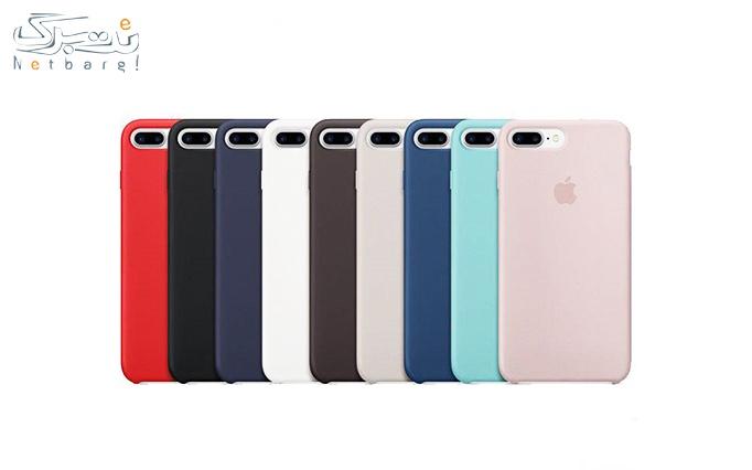گارد سیلیکونی آیفون Iphone از فروشگاه پروانی