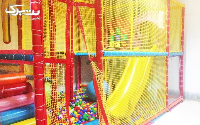بن بازی شهربازی خانه کودک نگین با بازی های هیجان انگیز