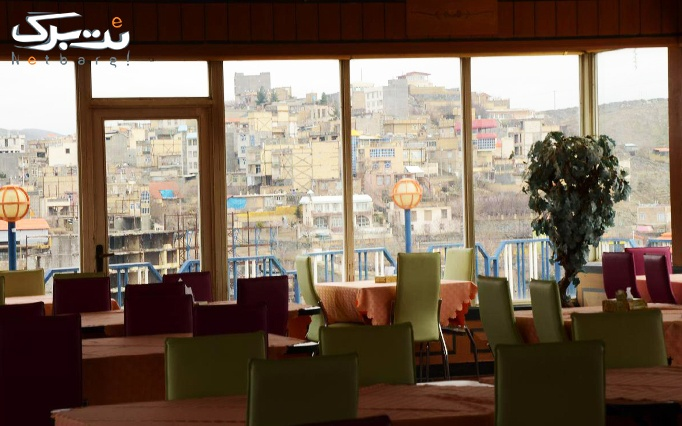 رستوران هتل ییلاقی سحاب با پکیج دیزی دو نفره