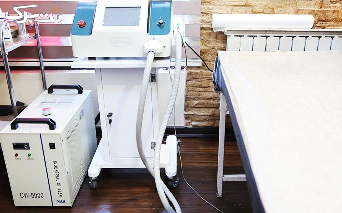 خالبرداری در مطب خانم دکتر عظیمی