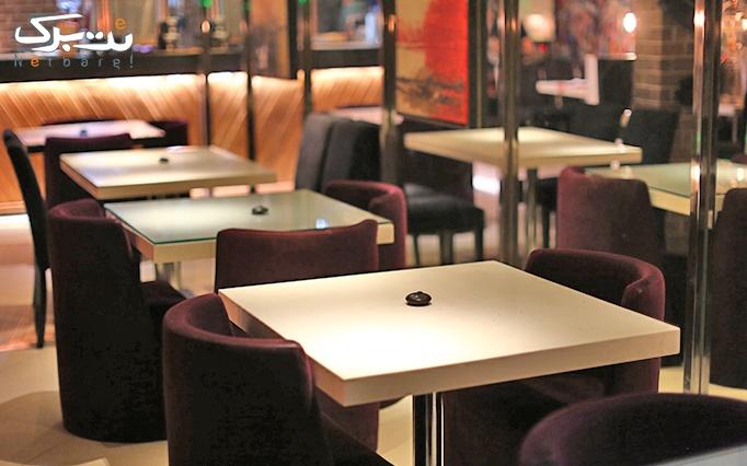 کافه رستوران اوتانا با منوی باز غذاهای ایرانی