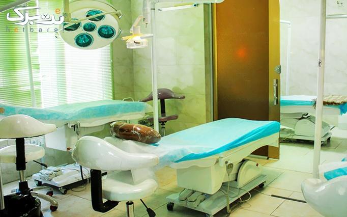 میکرودرم در مرکز تخصصی پوست و مو نوآوران زیبایی
