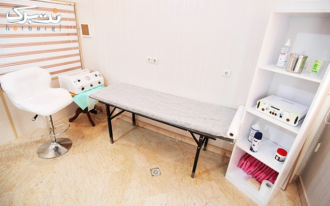 میکرودرم یا هیدرودرم در مطب آقای دکتر موسوی