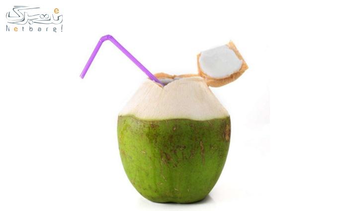 بستنی آتام با طعم های شگفت انگیز نارگیل سبز(کوکوریکو) یا آووکادو یا کیوانا