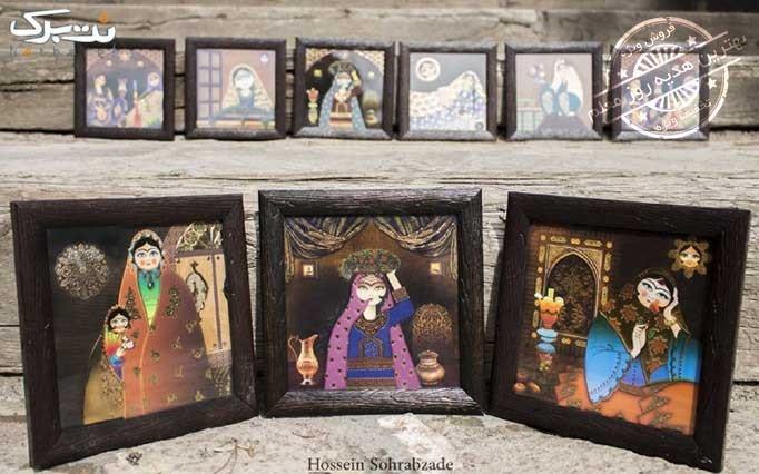 تابلوهای نفیس و نقش برجسته خاتون