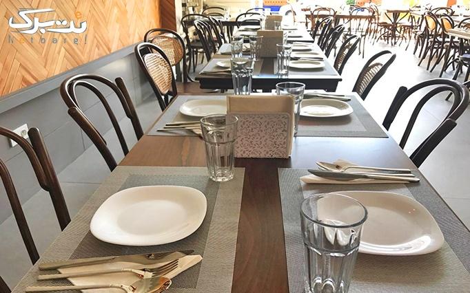 رستوران گیلانک با منوی باز انواع غذاهای گیلانی