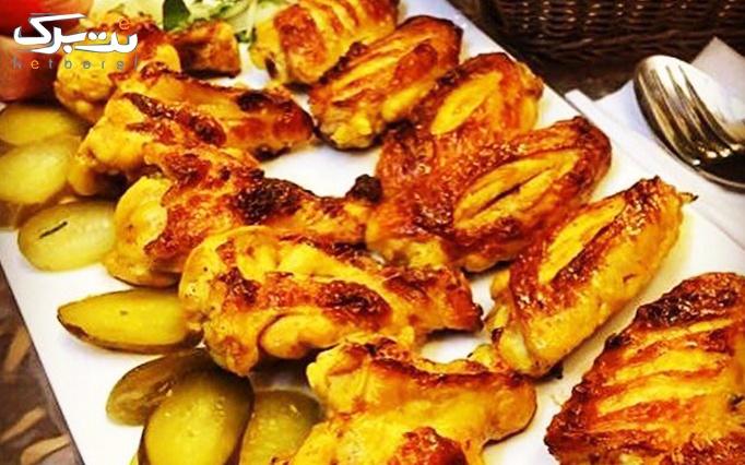 غذای سنتی نون و نمک با منو انواع کباب های لذیذ