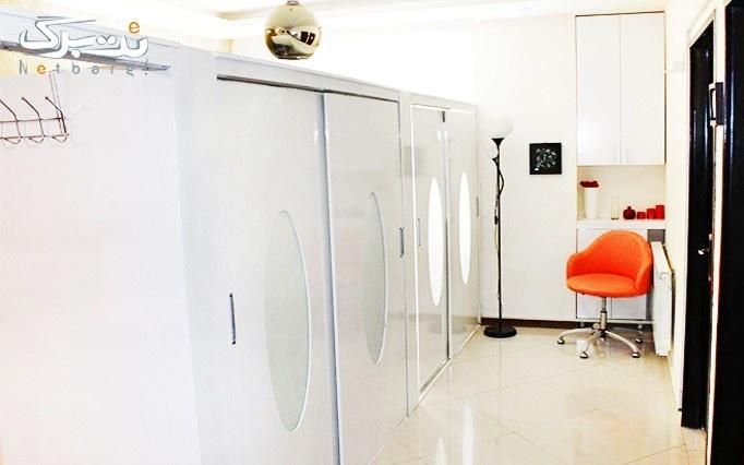 پرسوتراپی در مطب خانم دکتر کیانی