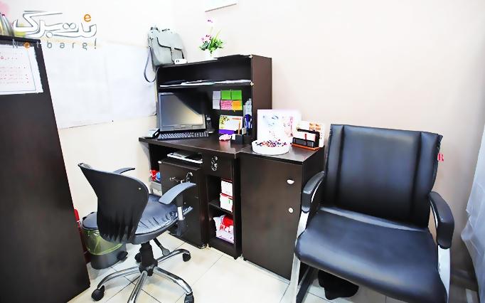 لاغری بدن ترکیبی با تنس ( شبیه ساز ورزشی ) در مطب دکترشکری