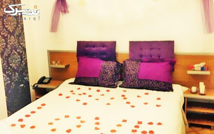 اقامتی بی نظیر در  هتل3 ستاره ییلاقی سحاب