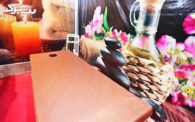 انواع ماساژ در باشگاه سرای محله بهجت آباد