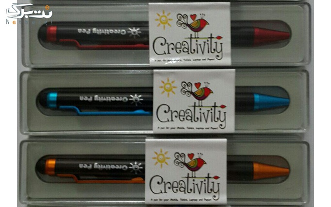 خودکار خلاقیت هدیه ای کاربردی