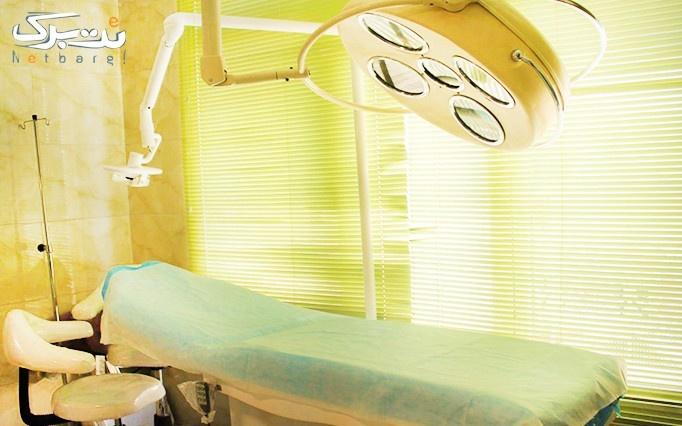 کربوکسی تراپی در  مرکز تخصصی پوست و مو نوآوران زیبایی