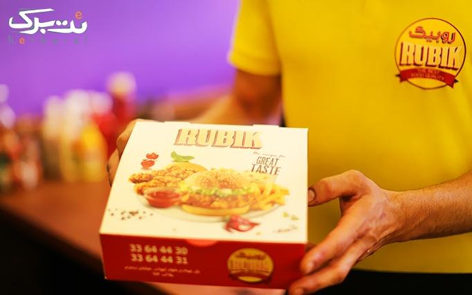 فست فود روبیک با منوی باز انواع غذاهای لذیذ فست فودی