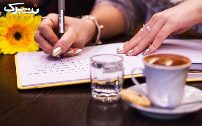 کافه 37درجه منو باز نوشیدنی های گرم، دمنوش