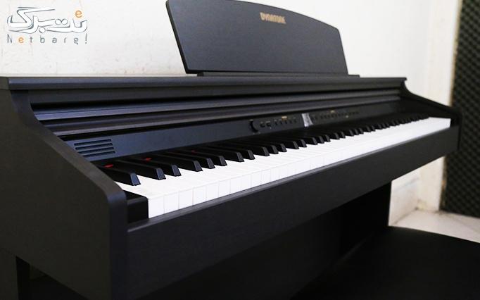 آموزش موسیقی کودک در آموزشگاه چکاوک