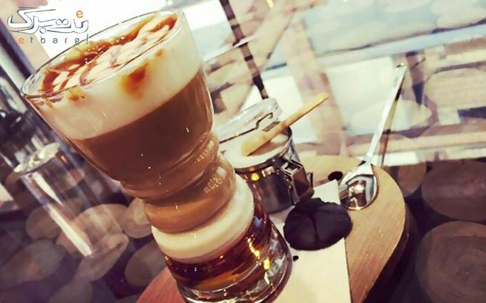 کافه مدیکو با منو باز کافه