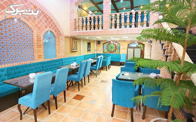 کافه سنتی الماس با سرویس دیزی و چای سنتی عربی