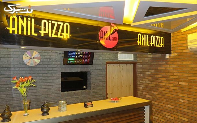 پیتزا آنیل با طعم متفاوتی از پیتزا