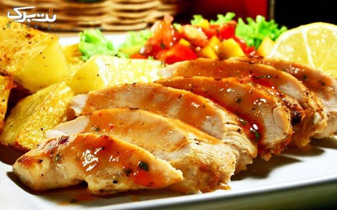 تهیه غذای نرسی با منوی باز ویژه شام