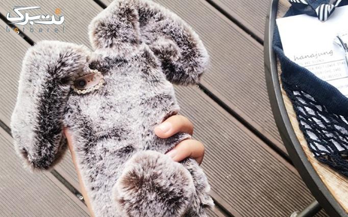 قاب طرح خرگوش برای گوشی های آیفون از فروشگاه گریپ