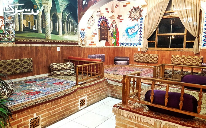رستوران سنتی دلنوازان با منو متنوع چلو و استانبولی مخصوص
