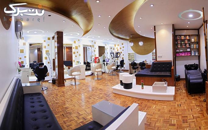 کوتاهی مو در آرایشگاه ستاره ونک