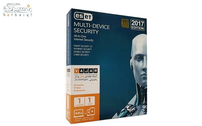 پکیج جدید آنتی ویروس ESET Multi Device Security