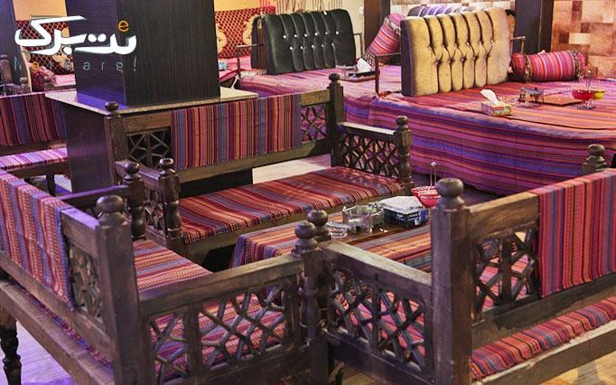 سفره خانه سنتی فانوس شهر با دمنوش یا سرویس چای سنتی دو نفره معمولی و عربی