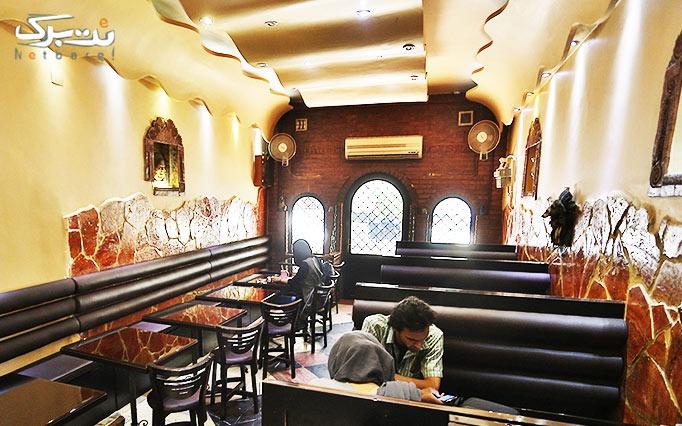 کافه رستوران دیدارو با منوی غذاهای متنوع