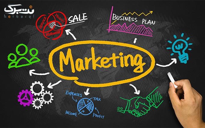 آموزش بازار یابی دیجیتال در آموزشگاه مبنا دانش