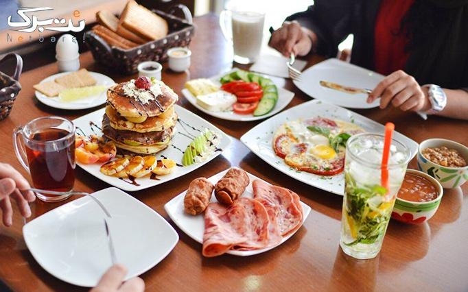 کافه 13 با بوفه صبحانه