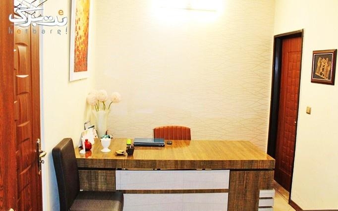 کربوکسی تراپی در مطب خانم دکتر کیانی