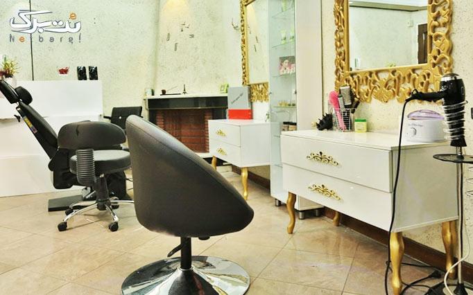 کوتاهی مو در آرایشگاه آرنیکا