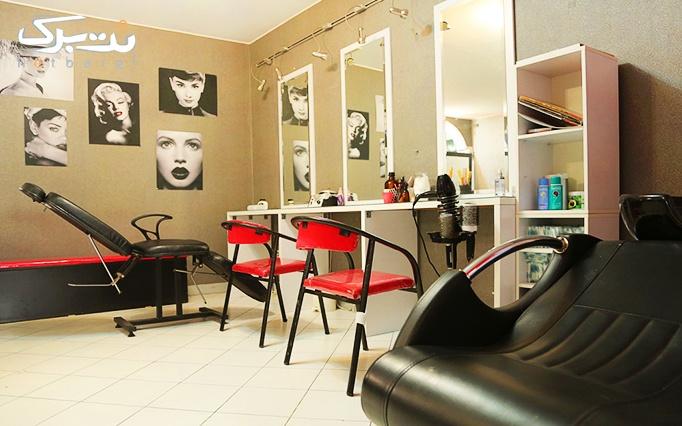 کوتاهی مو و بند، ابرو در آرایشگاه تیام