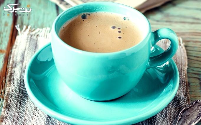 کافه هتل پامچال با منوی باز کافی شاپ