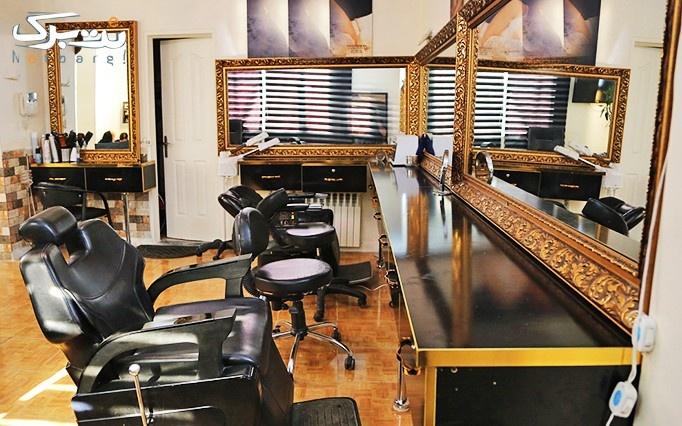 رنگ مو در آرایشگاه تاج طلایی