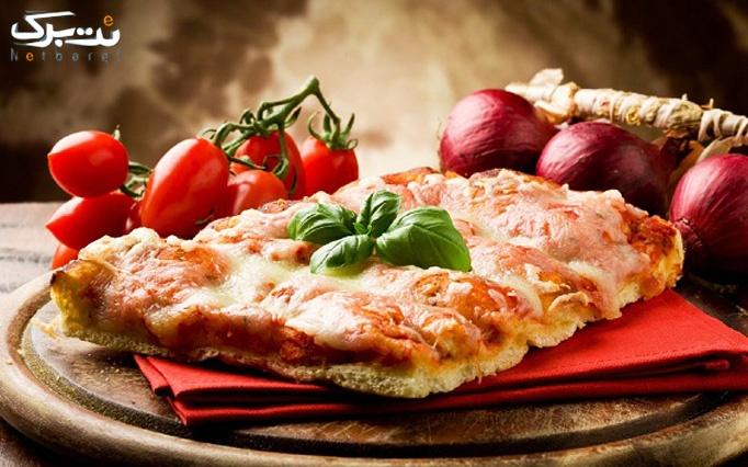 پیتزاهای لذیذ و خوشمزه همراه با نوشیدنی در لقمک