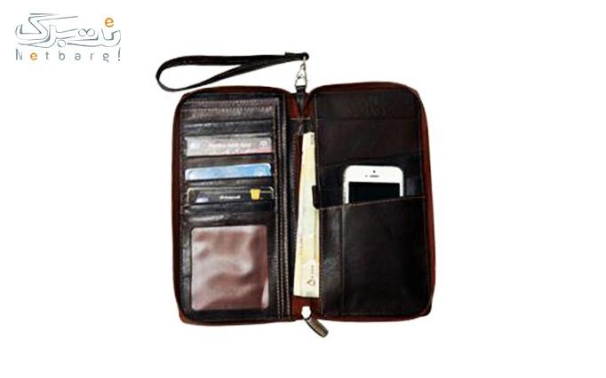 کیف کد PG12 مناسب برای نگهداری موبایل از آریا چرم